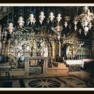 Vintage Postcard Jerusalem Israel Church Of The Holy Sepulchre Calvery 1950s