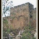 Vintage Postcard Jerusalem The Golden Gate Israel