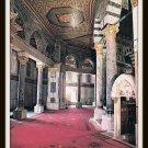 Vintage Postcard Jerusalem Israel Dome Of The Rock The Inside 1950s