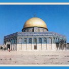 Vintage Postcard Jerusalem Israel Dome of The Rock 1950s