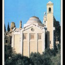 Vintage Postcard Jerusalem Israel Bethany Church Of St. Lazarus 1950s