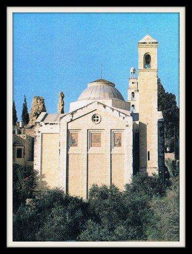 Vintage Postcard Jerusalem Israel Bethany Church of St