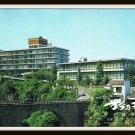 Vintage Postcard Beppu Suginoi Hotel Japan 1960s