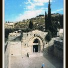 Vintage Postcard Jerusalem Tomb Of The Virgin Israel 1960s