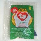 1998 #8 Scoop The Pelican Bird Ty Teenie Beanie Baby in Package McDonald's Toy Animal