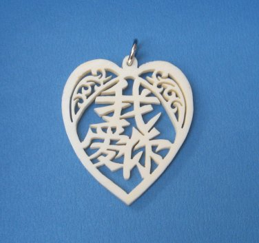 a9fe9064a18 Large Handcrafted Heart Shaped Carved Ivory Asian Chinese Japanese Pendant Vintage  Jewelry