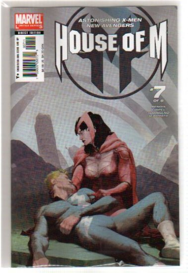 HOUSE OF M #7 NM (out of stock may 2017)
