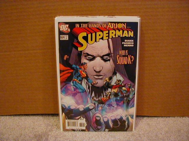 SUPERMAN #664 NM (2007)