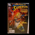 SUPERGIRL #20 NM (2007)