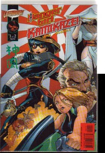 DANGER GIRL KAMIKAZE! #1 NM