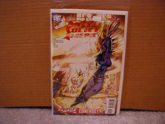JUSTICE SOCIETY OF AMERICA #4 NM VARIANT (2007)