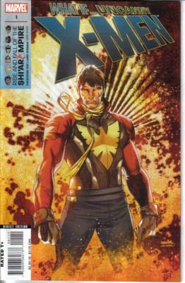 WHAT IF UNCANNY X-MEN RISE AND FALL OF THE SHI'AR EMPIRE ONE-SHOT