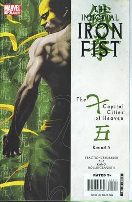 IMMORTAL IRON FIST #12 NM(2008)