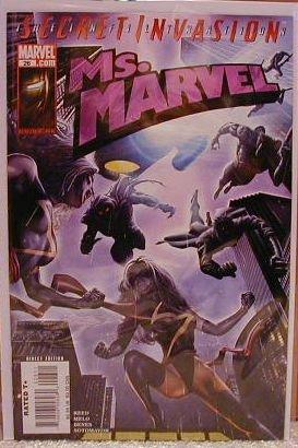 MS. MARVEL #26 NM (2008) SECRET INVASION