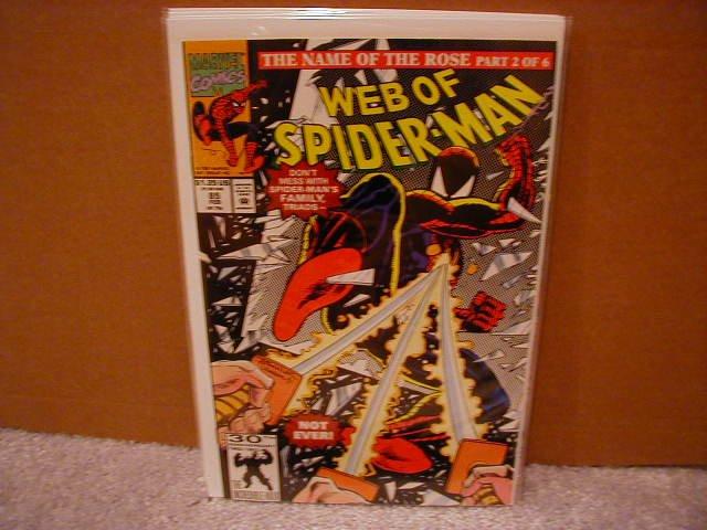 WEB OF SPIDER-MAN #85 VF/NM