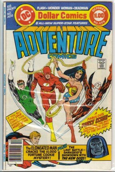 ADVENTURE COMICS #459 *GREEN LANTERN, FLASH, WONDER WOMAN, DEADMAN*