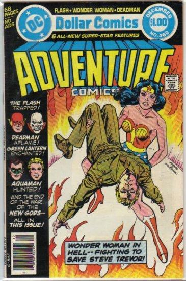 ADVENTURE COMICS #460 *GREEN LANTERN, FLASH, WONDER WOMAN, DEADMAN*