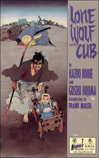 LONE WOLF AND CUB #7 VF/NM (1987)