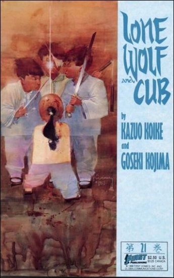 LONE WOLF AND CUB #21 VF/NM (1987)