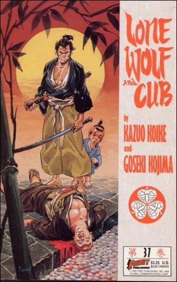 LONE WOLF AND CUB #37 VF (1987)