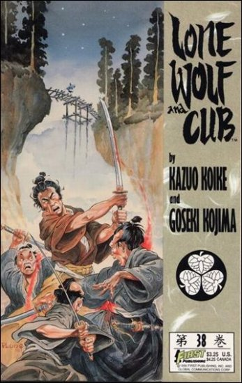 LONE WOLF AND CUB #38 VF/NM(1987)