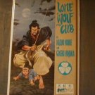 LONE WOLF AND CUB #41 VF (1987)