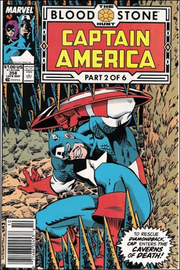 CAPTAIN AMERICA #358 (1968 VOL)