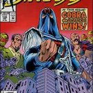 G.I.JOE, A REAL AMERICAN HERO #145 VF/NM