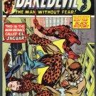 DAREDEVIL #120 VF (1964)