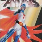 BATTLE OF THE PLANETS #6 ALEX ROSS NM  *IMAGE*