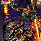DEATHBLOW #16 VF/NM *IMAGE*