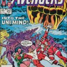 AVENGERS #247 VF/NM 1ST SERIES