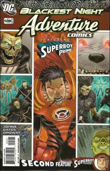 ADVENTURE COMICS #5(508) NM VARIANT COVER(2010)