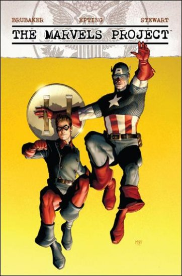 THE MARVELS PROJECT #7 NM (2010) COVER B