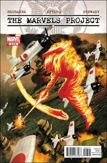 THE MARVELS PROJECT #8 NM (2010) A COVER - STEVE EPTING