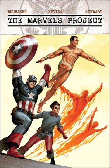 THE MARVELS PROJECT #8 NM (2010) B COVER - STEVE MCNIVEN