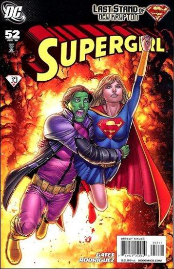 SUPERGIRL #52 NM (2010)