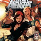 CAPTAIN AMERICA AND THE SECRET AVENGERS #1 NM (2011) ONE-SHOT