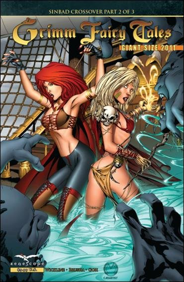 Grimm Fairy Tales 2011 Giant-Size Cover B NM