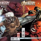 "Avengers: X-Sanction [2012] #1, 2, 3, 4 NM 1:25 Variant ""Connecting Cover"" Set"