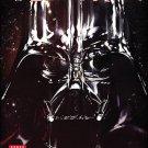 Darth Vader #16 [2016] VF/NM Marvel Comics