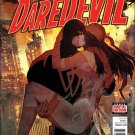 Daredevil #7 [2016] VF/NM Marvel Comics