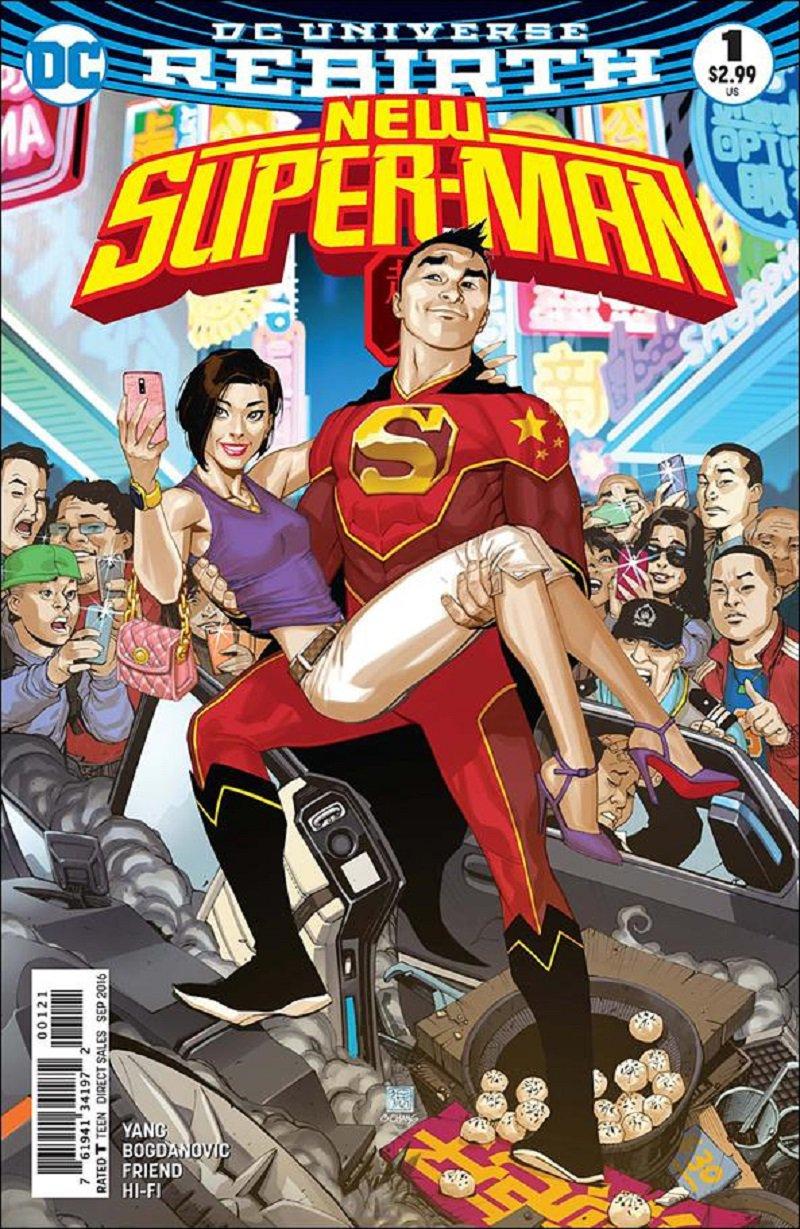 New Super-Man #1 Bernard Chang Variant Cover [2016] VF/NM DC Comics