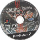 Shining Force EXA