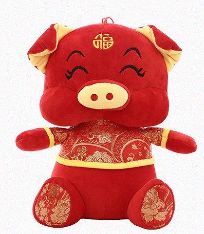 JIA - 2019 Chinese Zodiac Mascot Stuffed Animal Pig - Lucky Plushy  Pig
