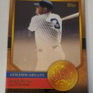 Babe Ruth 2012 Topps Golden Greats Insert Card