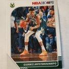 Giannis Antetokounmpo 2019-20 NBA Hoops Base Card