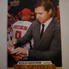 Nicklas Backstrom 2020-21 Upper Deck Canvas Insert Card