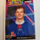 Vitali Kravtsov 2020-21 Upper Deck UD Portraits Insert Card