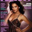 Playboy -- July 1981